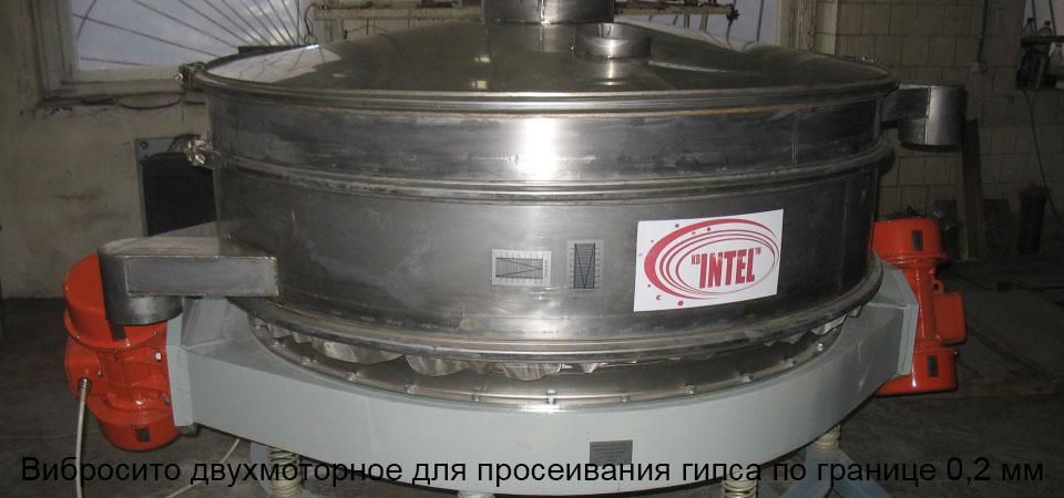 kb-intel.com.ua